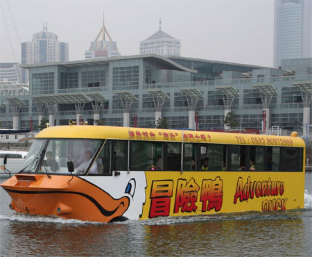 The Qingdao Adventure Duck