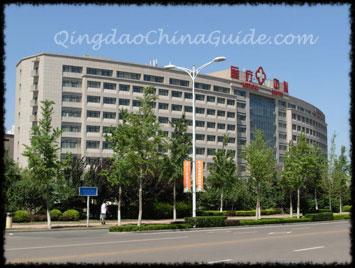 ChengYang People's Hospital
