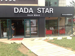 DaDa Star Beauty Salon