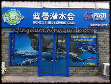 Honour-Blue Diving Club, Qingdao