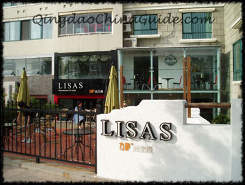 Lisa's Restaurant Cafe, Qingdao