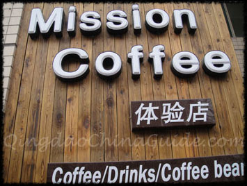 Mission Coffee, Qingdao Coffee Street