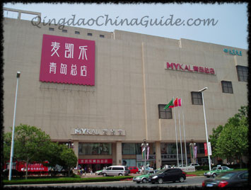 MyKAL Plaza & Shopping Mall