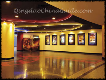 JinYi International Cinema, Qingdao