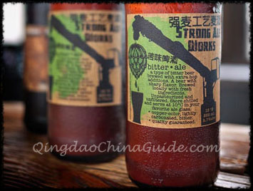 Strong Ale Works (S.A.W.), Qingdao