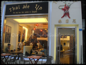 Thai Me Up - Thai Restaurant, Qingdao