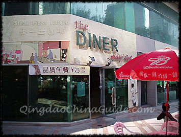 The Diner, Qingdao