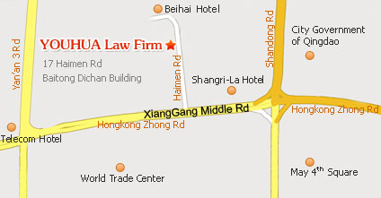 You Hua Law Firm