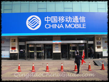 China Mobile, Qingdao